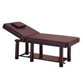 美容床 美容床折疊美容院專用按摩推拿床家用艾灸床理療床美體美婕紋繡床【快速出貨八折優惠】