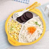 兒童碗筷竹纖維兒童餐具吃飯輔食碗寶寶餐盤嬰兒分格卡通飯碗叉子勺子 萊俐亞