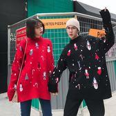 毛衣同色繫情侶裝秋冬新款毛衣不一樣的韓版