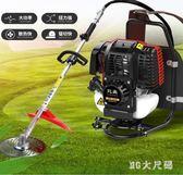割草機四沖程背負式小型割灌機多功能農用汽油開荒除草機收割機 QQ6197『MG大尺碼』