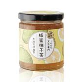 麻豆區農會蜂蜜柚子茶 300g
