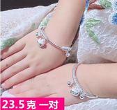嬰兒銀手鐲老鳳祥云S999寶寶純銀手鐲女鈴鐺一對日韓嬰兒銀飾兒童小孩銀鐲子 愛麗絲精品igo