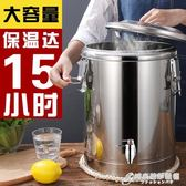 304不銹鋼保溫桶超長商用飯桶大容量豆漿奶茶開水冰桶雙層帶龍頭WD 中秋全館免運】