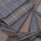 高檔英倫風全滌色織千鳥格子西裝西褲面料 馬甲條紋服裝布料布匹 【快速出貨】