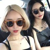 太陽眼鏡 墨鏡女潮 vintage新款韓國歐美復古太陽鏡女潮圓形臉墨鏡潮人【中秋節禮物好康八折】