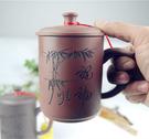 特價 正品宜興名家紫砂壺杯