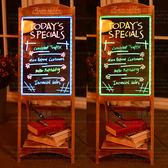復古實木立式led電子熒光板寫字板閃發光屏廣告牌展示小黑板花架