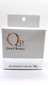 白金級QB零體味 會呼吸的持久體香膏 30g 效期2022.04