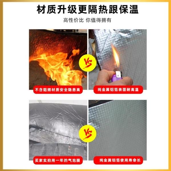 隔熱板耐高溫隔熱材料屋頂隔熱棉防火自粘房頂防曬水管防凍保溫棉 店慶降價