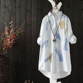 直條紋藝術風印花長版襯衫-中大尺碼 獨具衣格