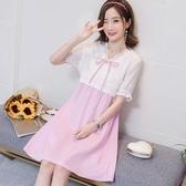 初心 布蕾絲 小洋裝【D7088】韓系 蕾絲 條紋 短袖 洋裝 泡泡袖 洋裝
