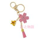 【京之物語】櫻花蝴蝶結 流蘇 鑰匙圈 吊飾 現貨