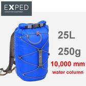 【速捷戶外】瑞士 EXPED Cloudburst 25L防水背包/防水包/攻頂小背包 (藍色) 68611 / 2018006