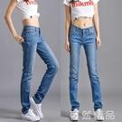 直筒牛仔褲女春秋新款韓版修身顯瘦加肥加大彈力寬鬆大碼學生長褲