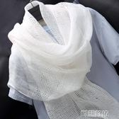 絲巾圍巾防曬披肩乳白色長款夏純色絲巾  創想數位