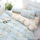 床包組四件套 田園風四件套1.8m床上用品單雙人被套床單2.0 nm7905【pink中大尺碼】