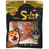 【寵物王國】OzBone卡賀家犬零食No.3-純雞肉起司丁圓片130g