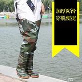 半身過膝男女下水褲超高筒大碼防水插秧鞋捕魚釣魚褲  【喜慶新年】