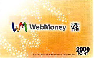 日本網路遊戲 虛擬貨幣 WM WebMoney 2000 點 線上遊戲點數卡 購物卡【玩樂小熊】