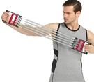 拉力器 多功能腳蹬拉力器練臂肌擴胸器臂力器握力器男士家用健身器材【快速出貨八折搶購】