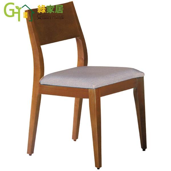 【綠家居】布諾 木紋實木皮革餐椅