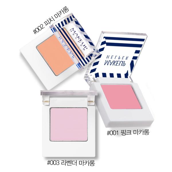 【即期福利品】韓國 DSB ALL DAY 腮紅 馬卡龍 眼影粉 眼彩