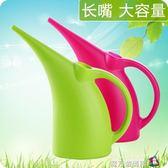創意長嘴塑料灑水壺家用綠植盆栽噴壺 魔方數碼館