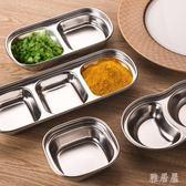 多功能不銹鋼調味碟壽司日式芥末蘸醬料碗mj5498【雅居屋】