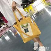 包包女帆布包女斜背包/側背包學生韓國單肩原宿日系手提袋
