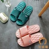 買1送1 拖鞋家用室內浴室防滑洗澡軟底男女涼拖鞋情侶【宅貓醬】