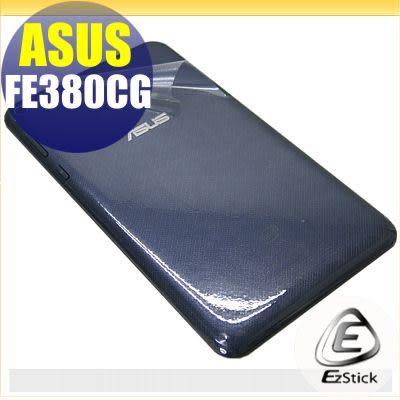 【EZstick】ASUS FonePad 8 FE380 FE380CG 系列專用 二代透氣機身保護貼(平板機身背貼)DIY 包膜