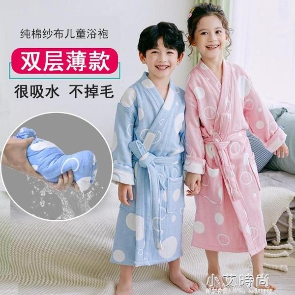 兒童純棉紗布浴袍寶寶夏季薄款長款男孩女童游泳吸水速幹和服浴衣【小艾新品】