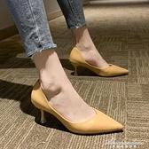 單鞋女2020新款夏季時尚尖頭淺口網紅少女高跟鞋女細跟百搭女鞋子 黛尼時尚精品