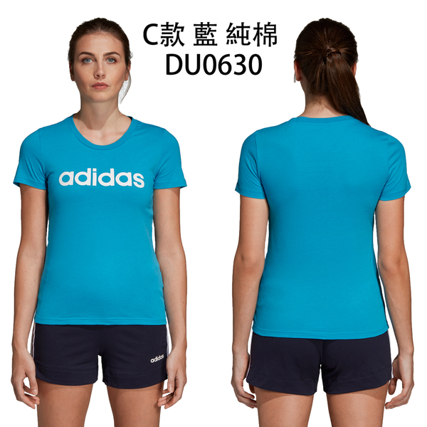 ADIDAS 女裝 短袖 慢跑 訓練 休閒 純棉 綜合賣場【運動世界】FQ3238 / FM9448 / DU0630 / DX2545