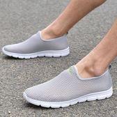 透氣網面鞋 輕便舒適休閒 運動鞋【非凡上品】nx2557