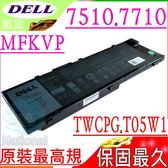 DELL 電池(原廠)-戴爾 MFKVP,Precision 7510,7710,15-7510,17-7710,TWCPG,T05W1