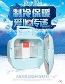 車載迷你制冷小冰箱學生宿舍車家冷暖微型兩用冷藏藥品 聖誕交換禮物xw