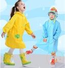 時尚寶寶雨鞋兒童防滑防水雨鞋【橘社小鎮】