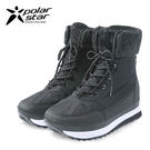 PolarStar 女 保暖雪鞋│雪靴│冰爪『經典灰』 P16632 (內厚鋪毛/ 防滑鞋底) 雪地靴.雪地必備