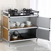 簡易櫥櫃廚房櫃子儲物櫃收納櫃鋁合金組裝碗櫃茶水櫃灶台櫃餐邊櫃  西城故事