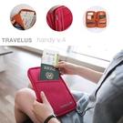 韓國 旅行手拿包 護照夾 長夾 小飛機多...