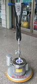 盈慶牌 17英吋 地板打臘機附滴油器 / 地板打蠟機 / 洗地機 -1HP馬力