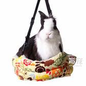 雪貂龍貓魔王鬆鼠浮艇式吊窩吊床寵物貂玩具豚鼠兔子用品 七夕節禮物