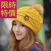 毛帽-保暖兔毛冬季新款針織女帽子4色62e41[巴黎精品]