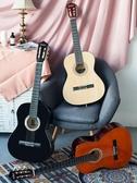 吉他初學者男學生用38寸入門自學成人樂器學生女通用民謠吉他木ATF 伊衫風尚