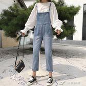 早春新款女裝直筒寬鬆顯瘦學生吊帶褲復古九分小腳背帶牛仔褲女 樂芙美鞋