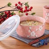 便當盒瓷碗餐飲用具陶瓷便當盒保鮮碗大容量打包【古怪舍】