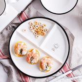 陶瓷餐盤 分格盤家用早餐盤三格盤 早餐碗 兒童餐具泡面碗 『CR水晶鞋坊』