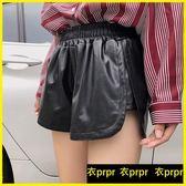 皮褲短褲-寬鬆顯瘦鬆緊腰PU皮褲百搭叉高腰闊腿褲 衣普菈