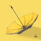 折疊遮陽傘防曬防紫外線晴雨兩用簡約太陽傘雨傘女【愛物及屋】
